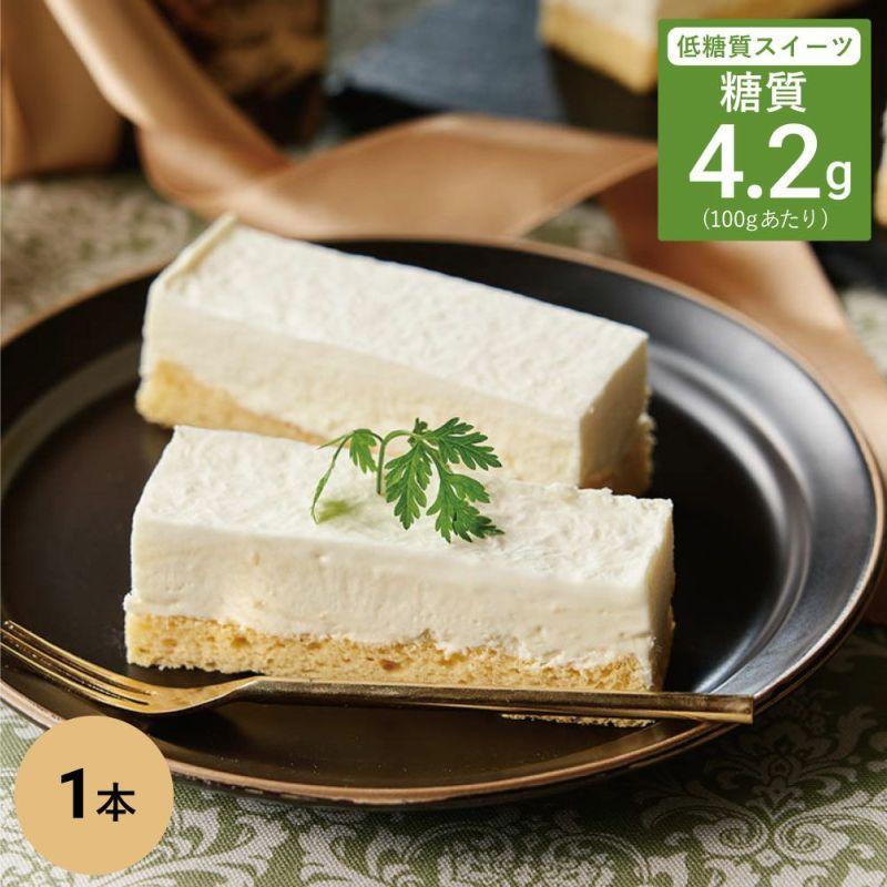 低糖質 レアチーズケーキ【糖質4.2g/100g】